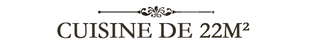 logo_metairie_cuisine